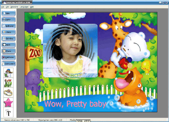 Greeting Card Editor Is An Easy To Use Editing Software
