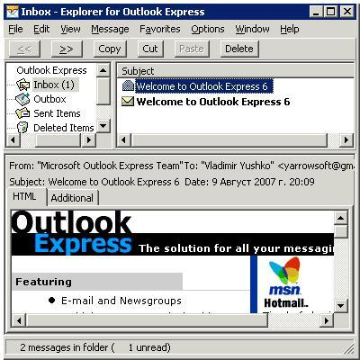 Telecharger Gratuitement Symantec Endpoint Protection