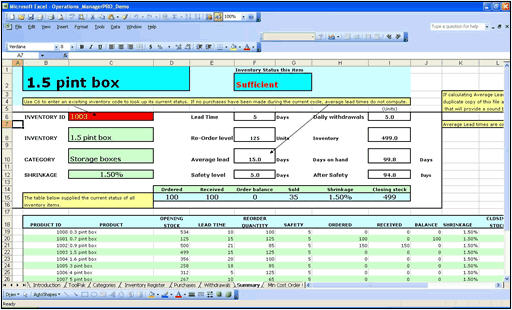 excel inventory software - Khafre
